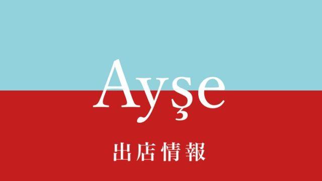 ayse-アクセサリー-イベント出店